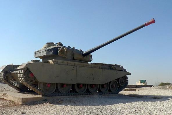 טנק צנטוריון בגבעת הרדאר
