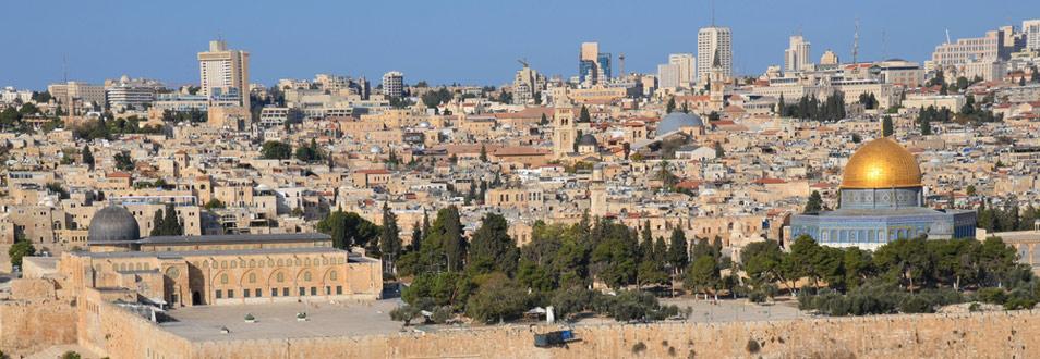 ירושלים - המדריך המלא לטיול לירושלים