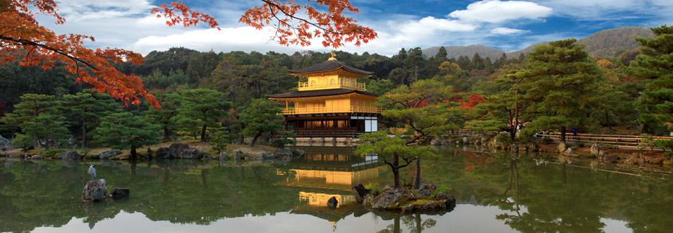 קיוטו - המדריך המלא לטיול לקיוטו