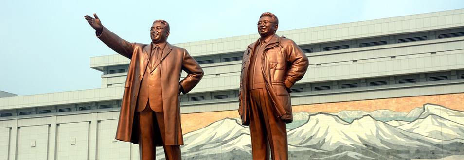 צפון קוריאה - המדריך המלא לטיול לצפון קוריאה