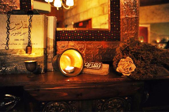 פינה במסעדת תישרין, אחת מחלוצות הפיוז'ן בנצרת