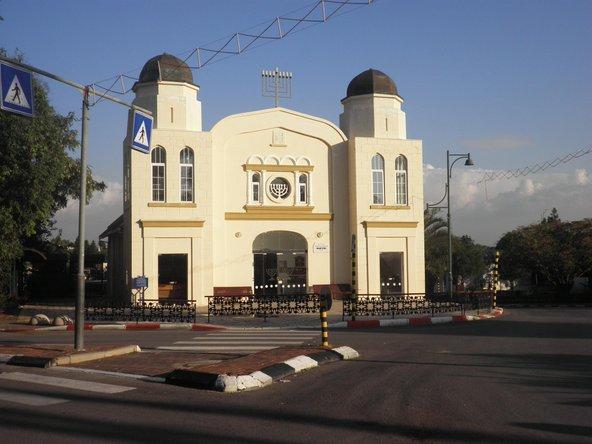 בית הכנסת המרכזי המפואר של המושבה | צילום: יפת כהן, מתוך אתר פיקיויקי