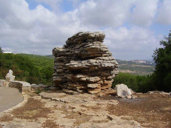 פארק הסלעים של כסרא