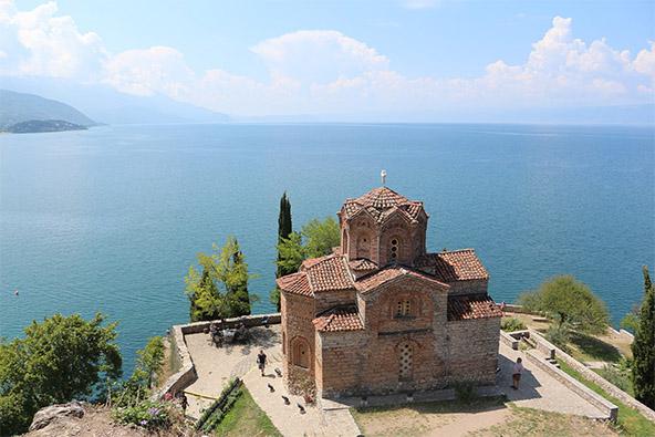 אגם מקדוניה