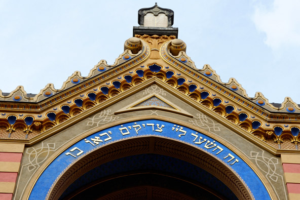 בית כנסת ירושלים בפראג