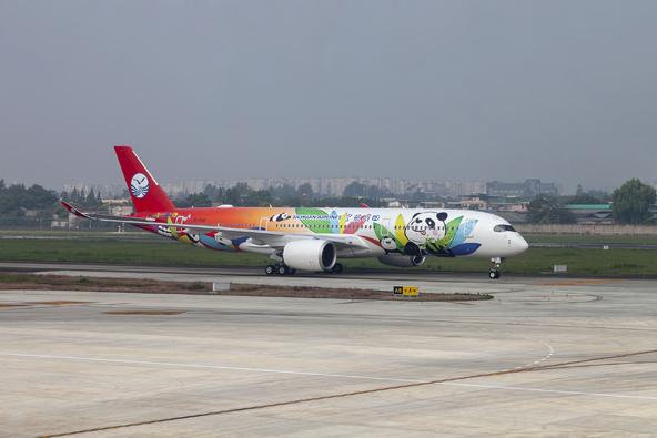 מטוס איירבוס A330 של חברת התעופה הסינית סצואן איירליינס