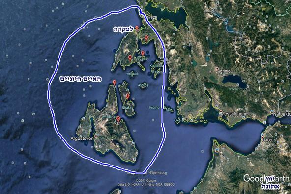 מפת האיים היוניים
