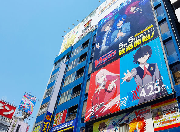 פרסומות למנגה ברובע אקיהברה בטוקיו