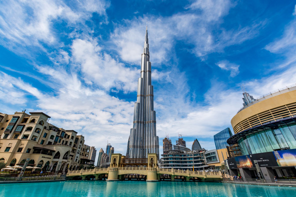 בורג' חליפה, הבניין הגבוה ביותר בעולם