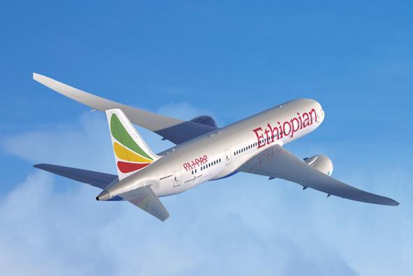 אתיופיאן איירליינס: חברת התעופה הטובה באפריקה