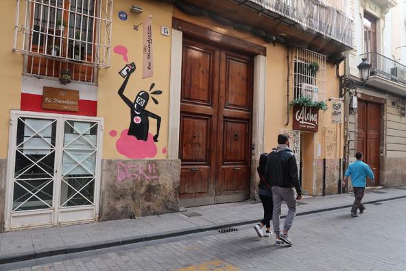 נינג'ה של אמן הרחוב דויד דה לימון