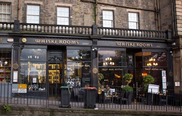 ויסקי רומס, מברי הוויסקי המיתולוגיים של אדינבורו | צילום: lennystan / Shutterstock.com