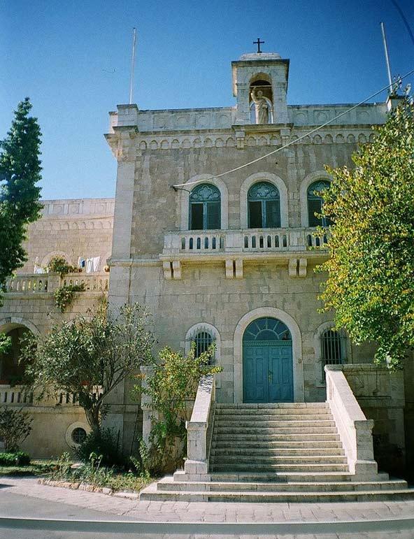 חזית מנזר רטיסבון, שהוקם במאה ה-19 כבית ספר מקצועי ברוח הדת הקתולית