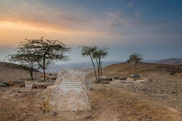 מצפור גורני, מהתצפיות היפות והרומנטיות בערד | צילום: אייל תמיר