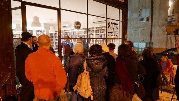 מילתא ברחובות מארחת אירועים ספרותיים, הרצאות והשקות | צילום: נפתלי פינשטין