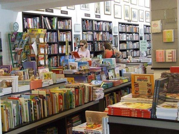 פורת ספרים וקפה. מחנויות הספרים העצמאיות הגדולות בארץ