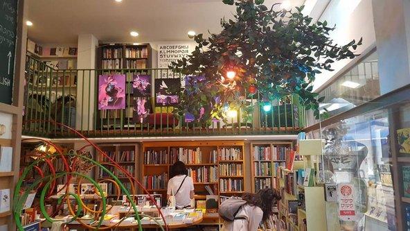 סיפור פשוט. פנינה בשכונת נווה צדק בתל אביב | הצילום באדיבות החנות