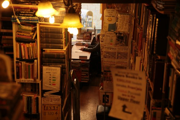 הולצר ספרים. עשרות אלפי כותרים, רבים מהם נדירים