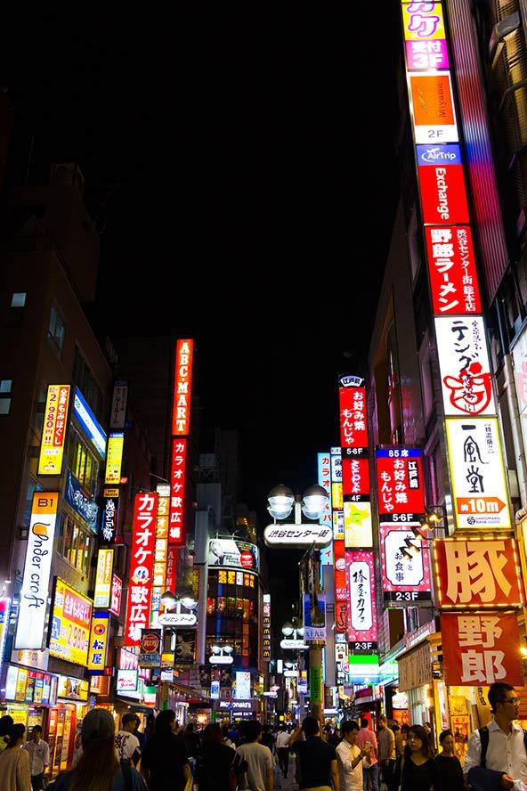 רובע שינג'וקו בטוקיו   הצילומים בכתבה: רותם פריפר