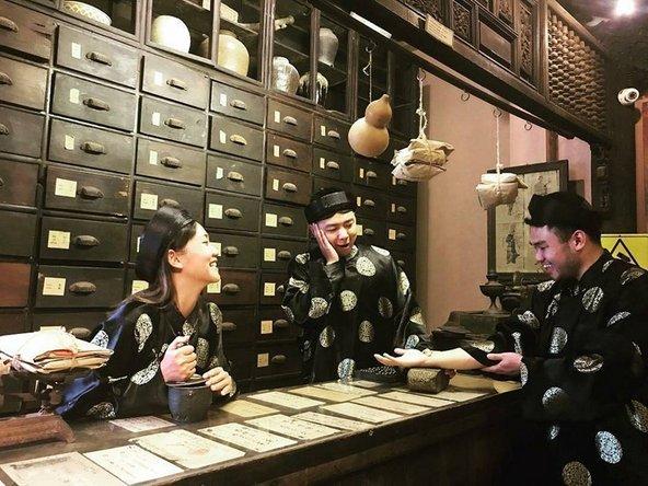 Fito, המוזיאון לרפואה מסורתית בהו צ'י מין סיטי