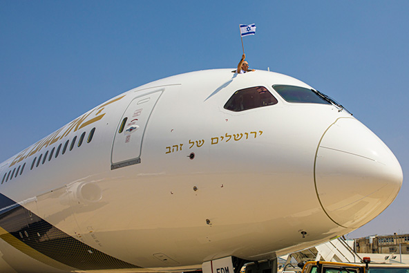 הדרימליינר ה-12 של אל על נחת בישראל