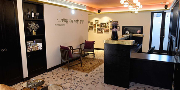 מלון בוטיק זמארין בזכרון יעקב. הקפדה על הפרטים הגדולים והקטנים