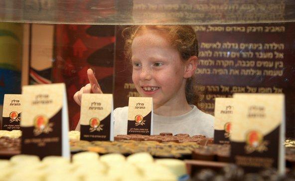 חנות השוקולד של גליתא מציעה מבחר פרלינים מסחרר | צילום: ארז ביטון