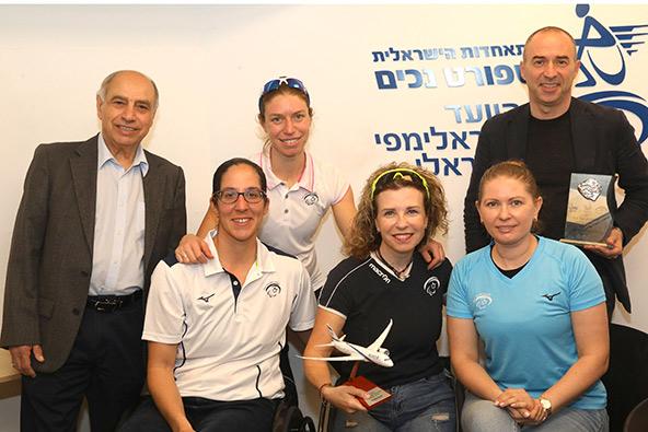 אל על: חסות למשלחת הישראלית למשחקים הפראלימפיים