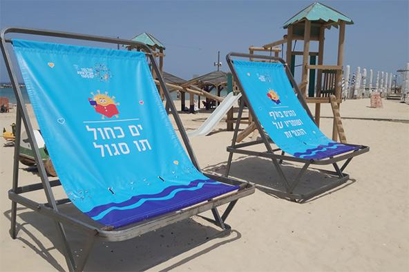 חופי תל אביב נפתחים לרחצה