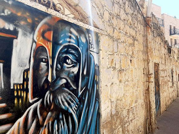 אמנות רחוב בנחלאות
