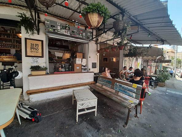 פו 26, מסעדה וייטנאמית זעירה בשוק תלפיות