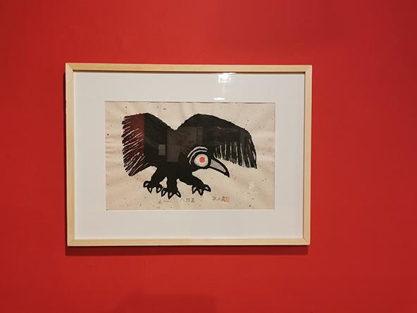 מתוך תערוכה של הדפסים יפניים עכשוויים, שנפתחה לציון 60 שנים מאז הקמת המוזיאון