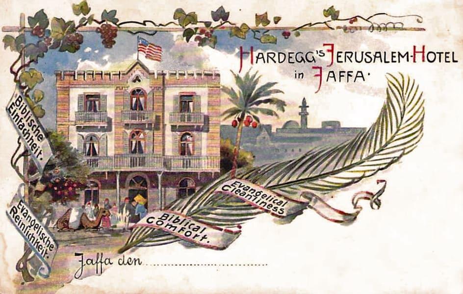 גלוית פרסומת למלון ירושלים
