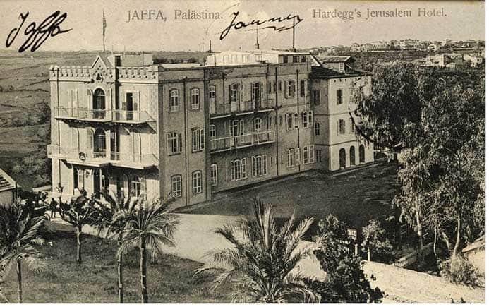 המלון של האחים דריסקו בגלגולו השני, כמלון ירושלים בתחילת המאה שעברה | תמונת ארכיון