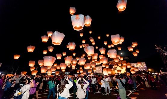 פסטיבל פנסי השמיים במחוז פינגשי, טאיוואן