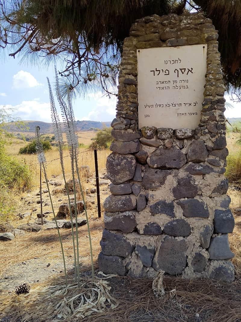 האנדרטה ליד הכביש